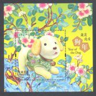 Hong Kong - 2018 Year Of The Dog Block (2) MNH__(THB-3466) - 1997-... Chinese Admnistrative Region