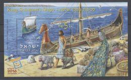 Israel - 2016 Ships Of King Solomon Block MNH__(TH-14036) - Blocchi & Foglietti