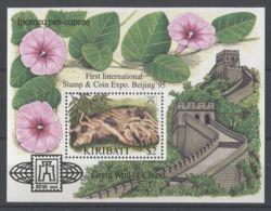 Kiribati - 1995 BEIJING '95 Block MNH__(TH-14205) - Kiribati (1979-...)
