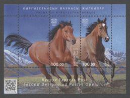 Kyrgyzstan - 2015 Horses Block MNH__(TH-11552) - Kyrgyzstan
