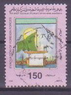 74-177 / LIBYA  - 1998 28 YEARS Of Withdrawal Of American And British Troops   Mi 2627 O - Libyen