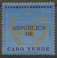 "CAPE VERDE  1978  Stamps  Overload  ""u""smaller - Islas De Cabo Verde"