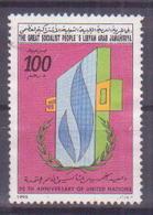 74-178 / LIBYA  - 1995  50 YEARS  UNO  Mi 2252 O - Libyen