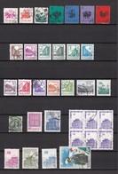 China - Sammlung - Gest. - 1. - 1949 - ... République Populaire