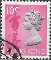 HONG KONG 1992 Queen Elizabeth II - 10c - Mauve, Blk & Cerise FU - Used Stamps