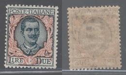 Regno, 2 Lire Floreale Del 1923 Nuovo ** -CS40 - 1900-44 Victor Emmanuel III.