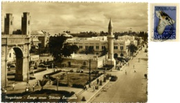 SOMALIA  MOGADISCIO  Lungo Corso Vittorio Emanuele  Nice Stamp - Somalia