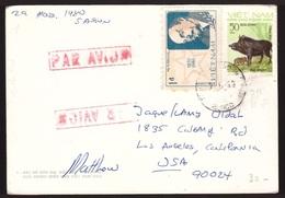 Vietnam, 1980 Ho Chi Minh Postcard To USA With Nice Stamps -CS48 - Viêt-Nam