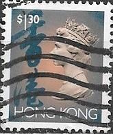 HONG KONG 1992 Queen Elizabeth II - $1.30 - Blue, Black And Orange FU - Used Stamps