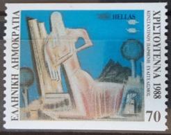 GRECE / YT 1698B / PEINTURE - K. PARTHENIS / NEUF ** / MNH / COTE : 10.00 € - Griechenland
