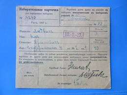 Y1917  Carte électorale  De L'URSS / USSR  Election Card    Latvia / Riga    Imp. RUSSIA Old Document - Documents Historiques