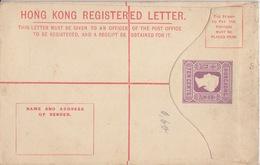 Entier Recommandé Ten Cents Violet HongKong Neuf - Hong Kong (...-1997)