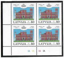 Latvia 2003 . Birinu Palace. Block Of 4 . Michel # 597 A - Lettonie