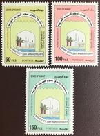 Kuwait 1996 Arab City Day MNH - Kuwait