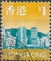 HONG KONG 1997 Hong Kong Skyline - $1 - Blue And Yellow FU - Used Stamps