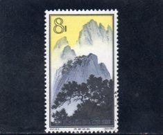 CHINE 1963 O - 1949 - ... Repubblica Popolare