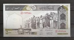 IRAN. 500 Rls. Préfixe 33.  Série 25.    Replacement. - Iran