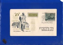 ##(DAN205)-Yugoslavia 1967-Rocket Mail  75th Tito Birth - Lost And Found - Katastrofenpost - 1945-1992 Sozialistische Föderative Republik Jugoslawien
