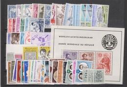 Année 1960 ** Complète Neuve Sans Charnière Cote 172€ - Belgique