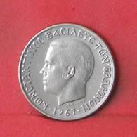 GREECE 1 DRACHMA 1967 -    KM# 89 - (Nº35565) - Greece