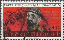 ETHIOPIA 1967 Emperor Haile Selassie's 75th Birthday - $1 Haile Selassie I FU - Äthiopien