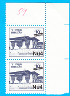 BHUTAN 2001 Nu 4 Surcharge Overprint On 10 Ch 1984 Stamp Monastries W/ Vertical Alignment Bar. RARE!!! - Bhutan