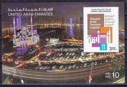 United Arab Emirates 2015 Sharjah Arab Tourism Capital Cars SS MNH - Voitures