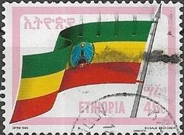 ETHIOPIA 1990 Revolutionary Flag - 45c - Multicoloured FU - Äthiopien