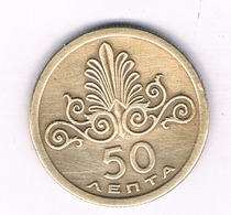 50 LEPTA 1973 GRIEKENLAND /3925/ - Greece