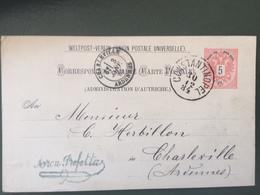 Entier Postal - Cachet De Constantinople  30/12/1884 Sur Timbre Autrichien - 1858-1921 Empire Ottoman
