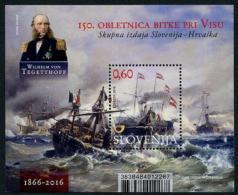 Slovenia (2016) - Block -  /  Joint Issue With Croatia - Barcos - Bateaux - Ships - Schiffe - Barche - Emissioni Congiunte
