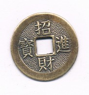 CASH ??  CHINA /3930// - China