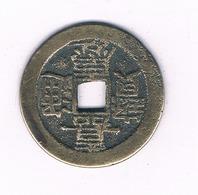 CASH ??  CHINA /3931// - China