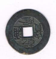 CASH ??  CHINA /3932// - China