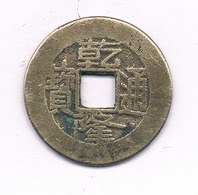 CASH ??  CHINA /3933// - China