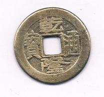 CASH ??  CHINA /3934// - China