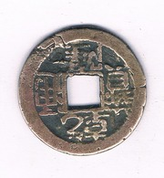CASH ??  CHINA /3935// - China
