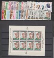 Année 1962 ** Complète Neuve Sans Charnière Cote 35€ - Belgique