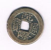 CASH ??  CHINA /3936// - China