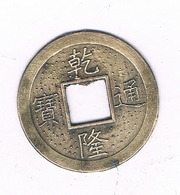 CASH ??  CHINA /3938// - China