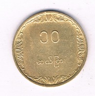 10 PYAS 1991 MYANMAR /3939/ - Birmania