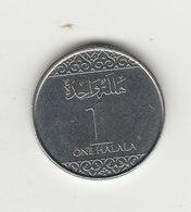 1 HALALA  2016 - Saudi Arabia