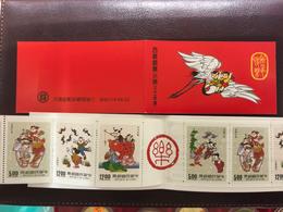 YEAR 81 TAIWAN KAT CHEONG ISSUE X 3 BOOKLETS - 1945-... République De Chine