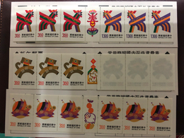 YEAR OF THE COCK X 2, DOG X 1 & PIG X1 BOOKLETS (TOTAL 4) - 1945-... République De Chine
