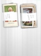 PRT K/      2 X 150  OUDE    DEVOTIEPRENTES : VARIA       ( Beëindigen Van Mijn Verzamelen) - Images Religieuses