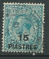 Levant Anglais   - Yvert N° 62   Oblitéré     -   Ava29601 - British Levant