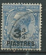 Levant Anglais   - Yvert N° 59   Oblitéré     -   Ava29603 - British Levant