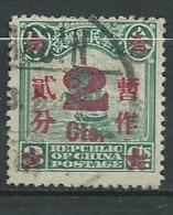 Chine      - Yvert N°  179 Oblitéré    -   Ava29634 - 1912-1949 Republiek