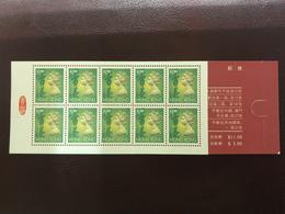 HONG KONG QUEEN'S HEAD TYPE 1.90$ X 10 STAMPS. (1 BOOKLET) . - Hong Kong (...-1997)