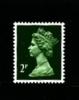 GREAT BRITAIN - 1988  MACHIN  2p.  PCP  LITHO   MINT NH  SG  X1050 - Série 'Machin'